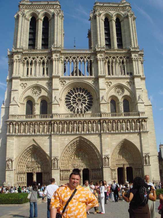 Собор парижской богоматери cathedrale notre